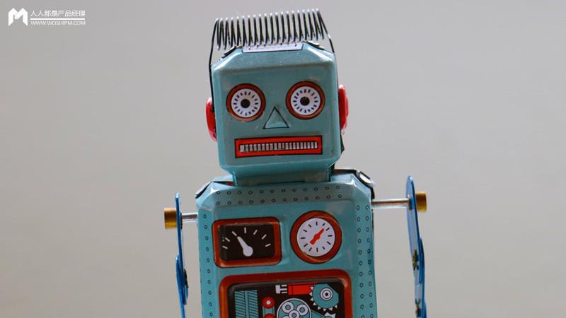 智能安防机器人概述