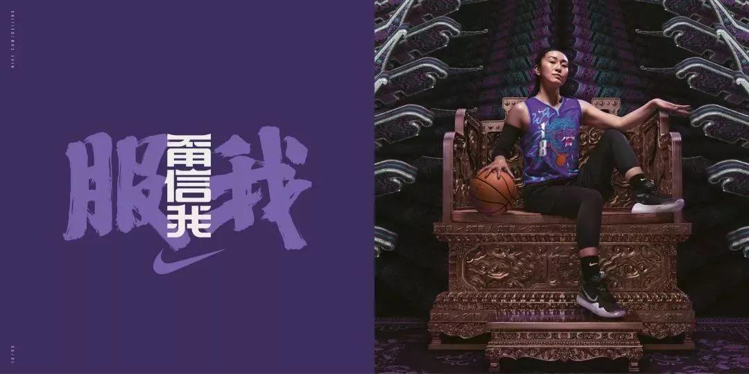 好文案,先细分!-CNMOAD 中文移动营销资讯 7