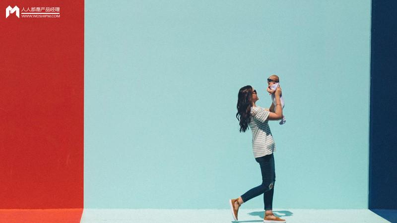 母婴行业分析:背景、市场与未来机会