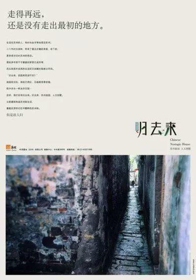 好文案,先细分!-CNMOAD 中文移动营销资讯 5