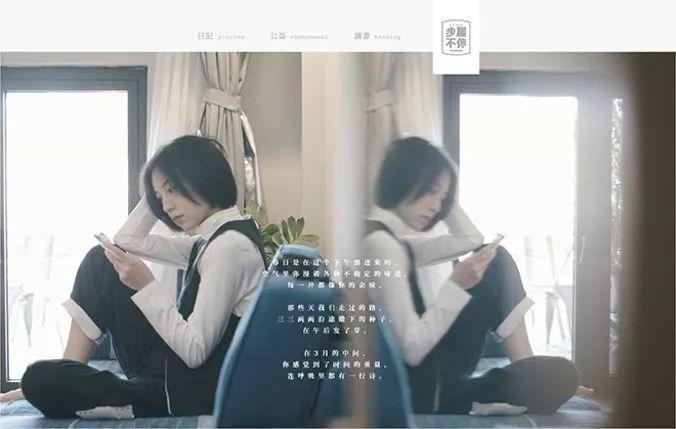 好文案,先细分!-CNMOAD 中文移动营销资讯 9