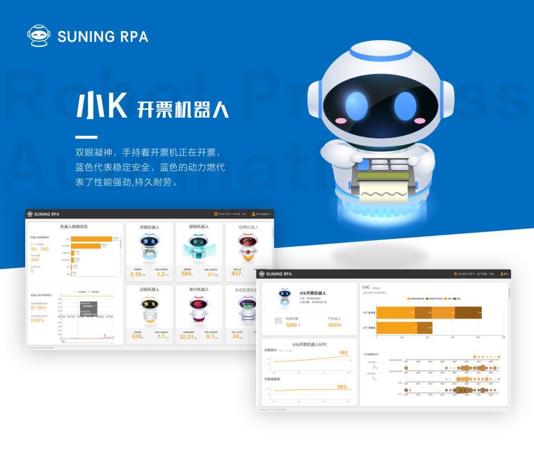 作为体验设计师如何做好AI类型的产品(RPA设计实践)