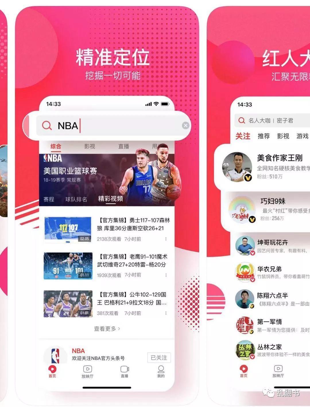 谁更接近中国的YouTube?