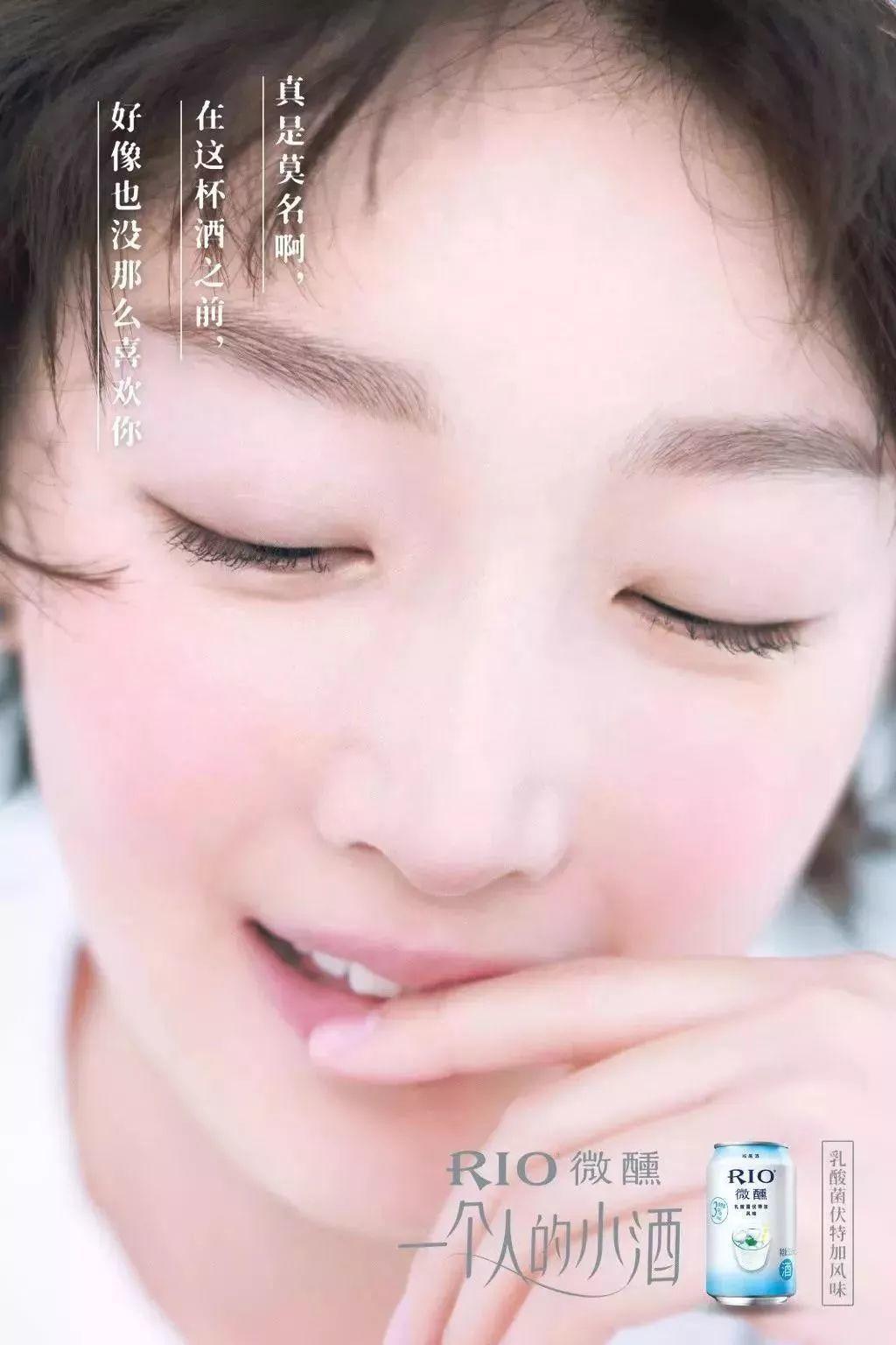 好文案,先细分!-CNMOAD 中文移动营销资讯 12