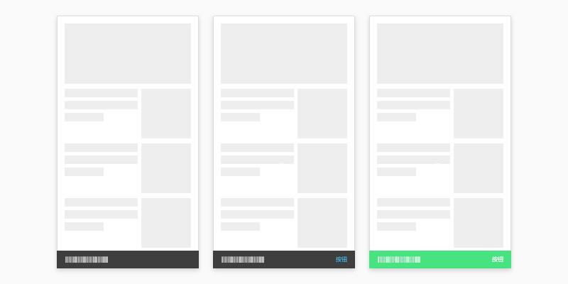 反馈设计的9种模式、8个场景及4个思考点
