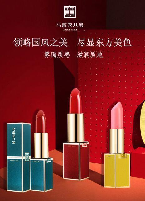 """""""菊花大佬""""马应龙盯上你的唇,品牌为何偏爱跨界营销?-第2张图片"""