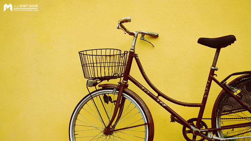 共享单车的盈利运营模型:利润可以来自反常识处