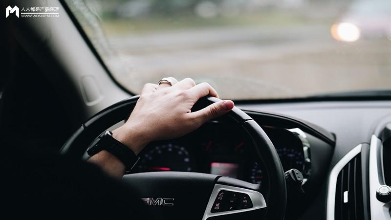 语音交互在车载场景中的应用