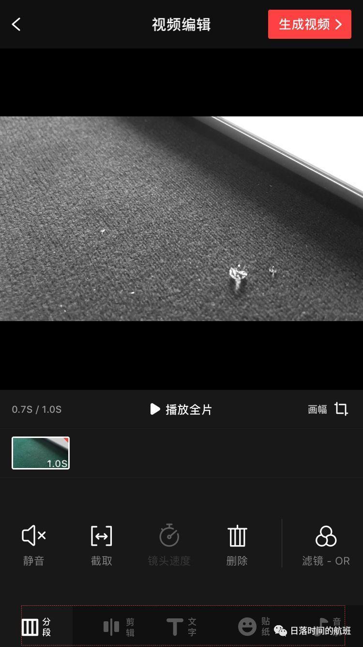 Vue vlog产品分析|能否能留住用户的心?