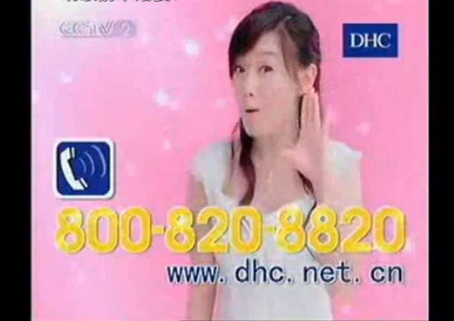 文案第6讲 | 如何像燕舞、OPPO、拼多多那样打造刷屏级广告歌曲?