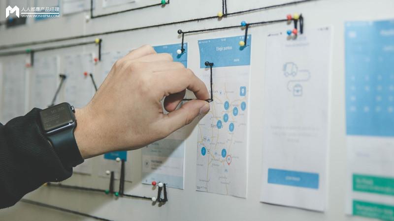 对产品经理来说,计划管理很重要!(原创)