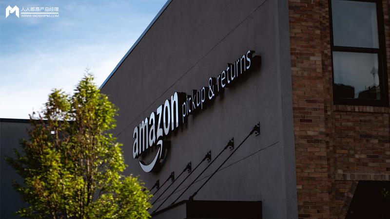 为什么你很少看到亚马逊的营销?