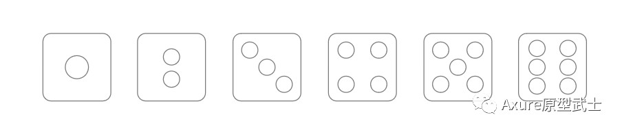 Axure教学之模拟真实摇骰子交互