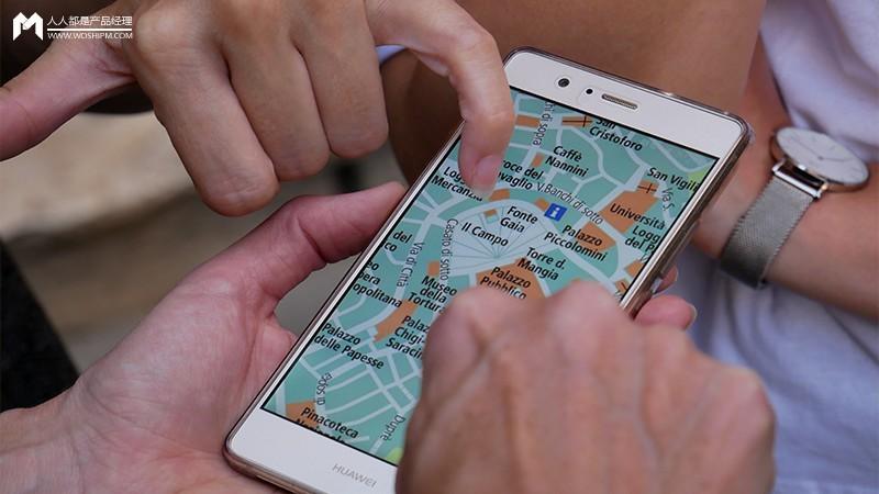 谷歌地图:如何打造一个10亿月活的伟大产品?