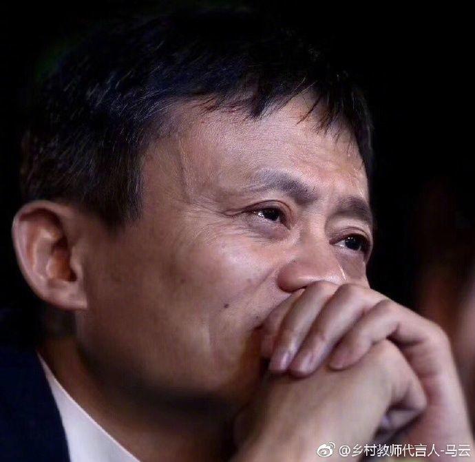 马云退休启示录:第一代互联网创始人老去谁来接棒?