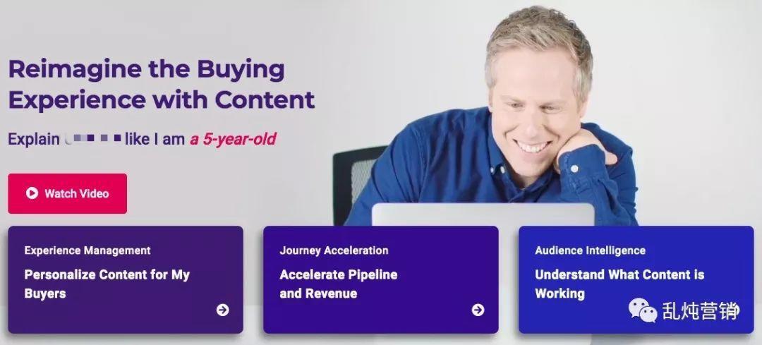 """云栖大会让你沸腾了吧,B2B营销也需要""""含光""""一点"""