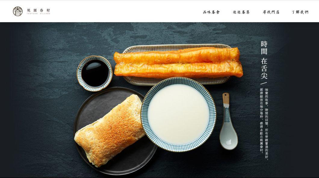 从餐饮LV的陨落到网红餐厅的兴起,如何打造一个成功的餐饮品牌?