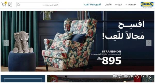 跨文化设计:同一品牌在不同国家怎么做设计