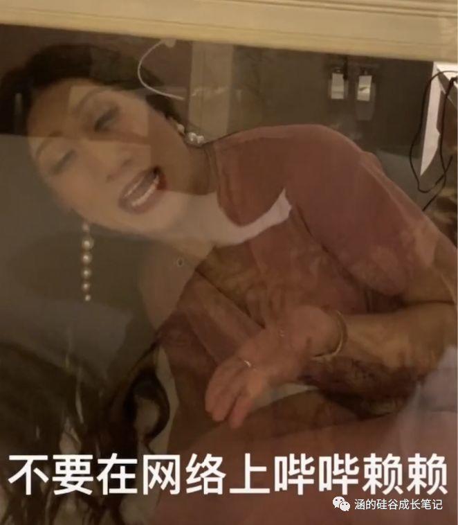 诶?我发现「韩美娟」其实超懂职场技巧啊!