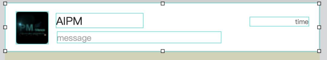 Axure RP 9 教程—模拟微信系列3.模糊查询