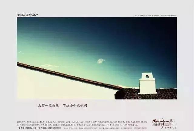 天津11选5网赌群