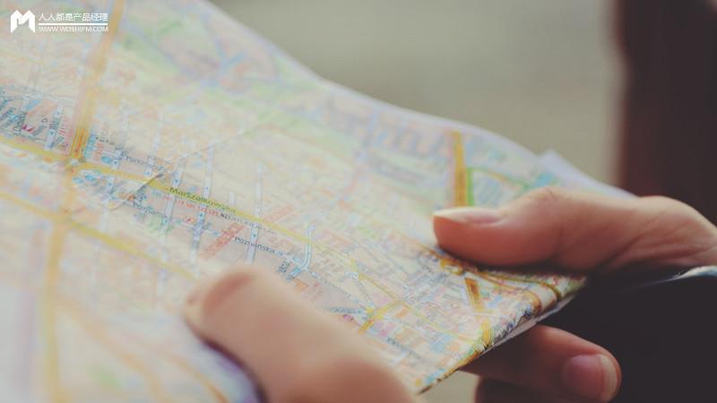 竞品分析报告:腾讯地图APP VS
