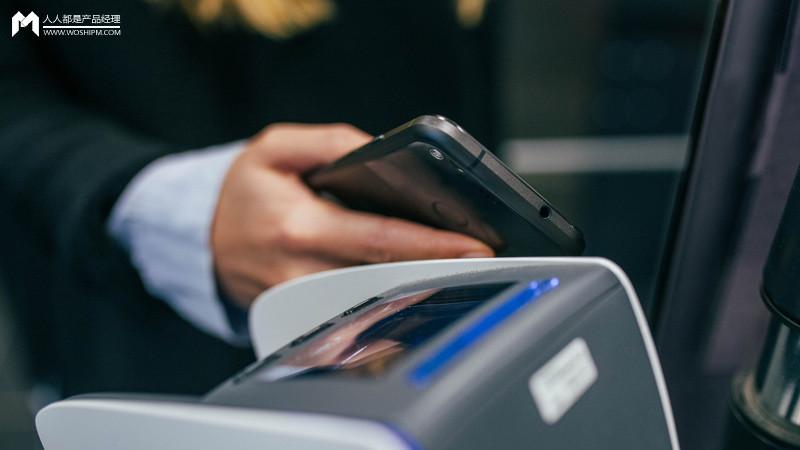 支付系统:浅谈支付公司的扣款功能