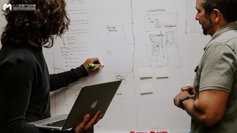 B端产品经理必修课:组织架构设计与销售管理(原创)