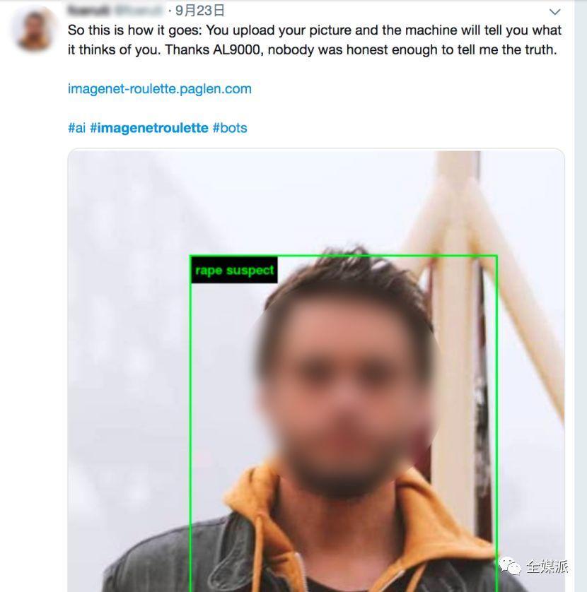 """机器会给你的照片打""""坏人""""标签?国外网红项目聚焦AI偏见"""