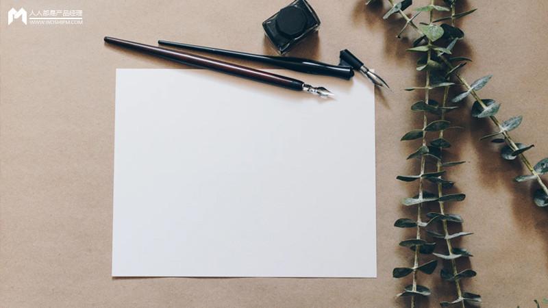 文案怎么写,才能更有画面感?这里有7个方法(原创)