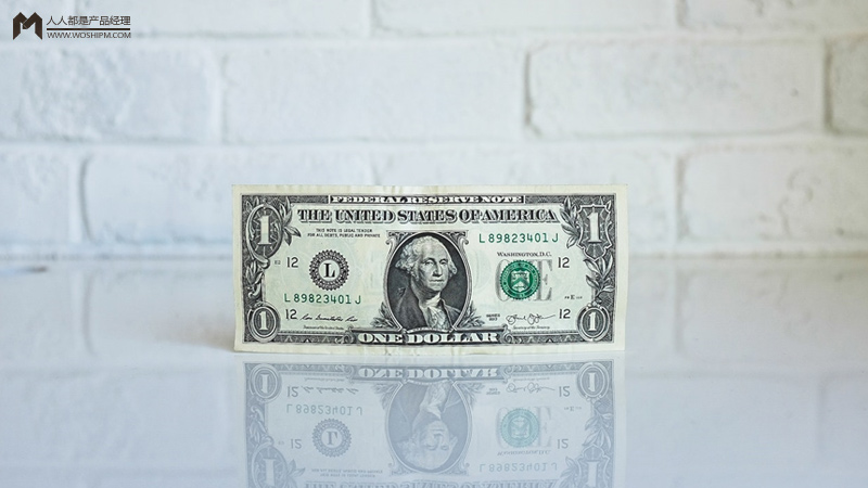 互联网金融:蚂蚁金服技术服务费的扣费逻辑