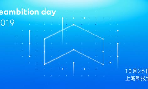 线下活动报名 | 令团队高效运作的「动力」是什么?Teambition 与你共同探讨「协作力」
