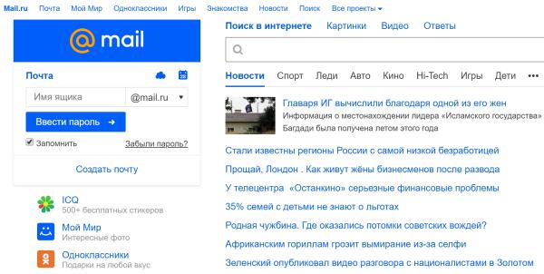 俄罗斯互联网的冰山一角