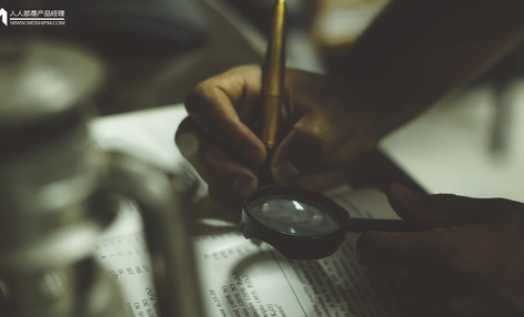 写作是一场修行