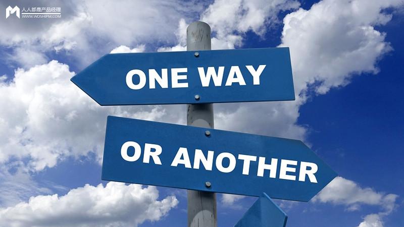 产品经理需知晓:弃权也是决策(原创)