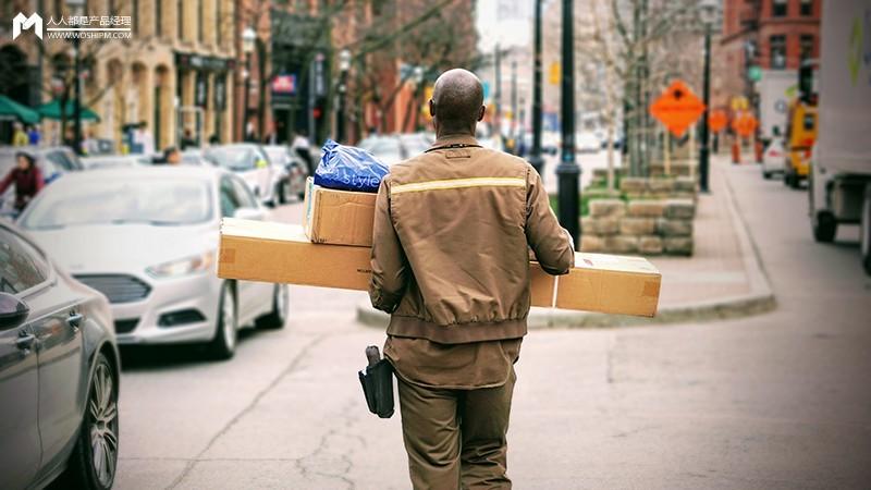 订单履约:商品配送时效如何展示?(原创)