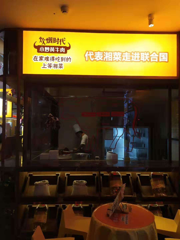吾老湿:一篇文章讲透餐饮品牌塑造的方方面面!(万字长文)