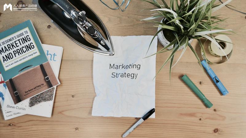 """2020,""""整合营销""""已逝,""""链路时代""""来临"""