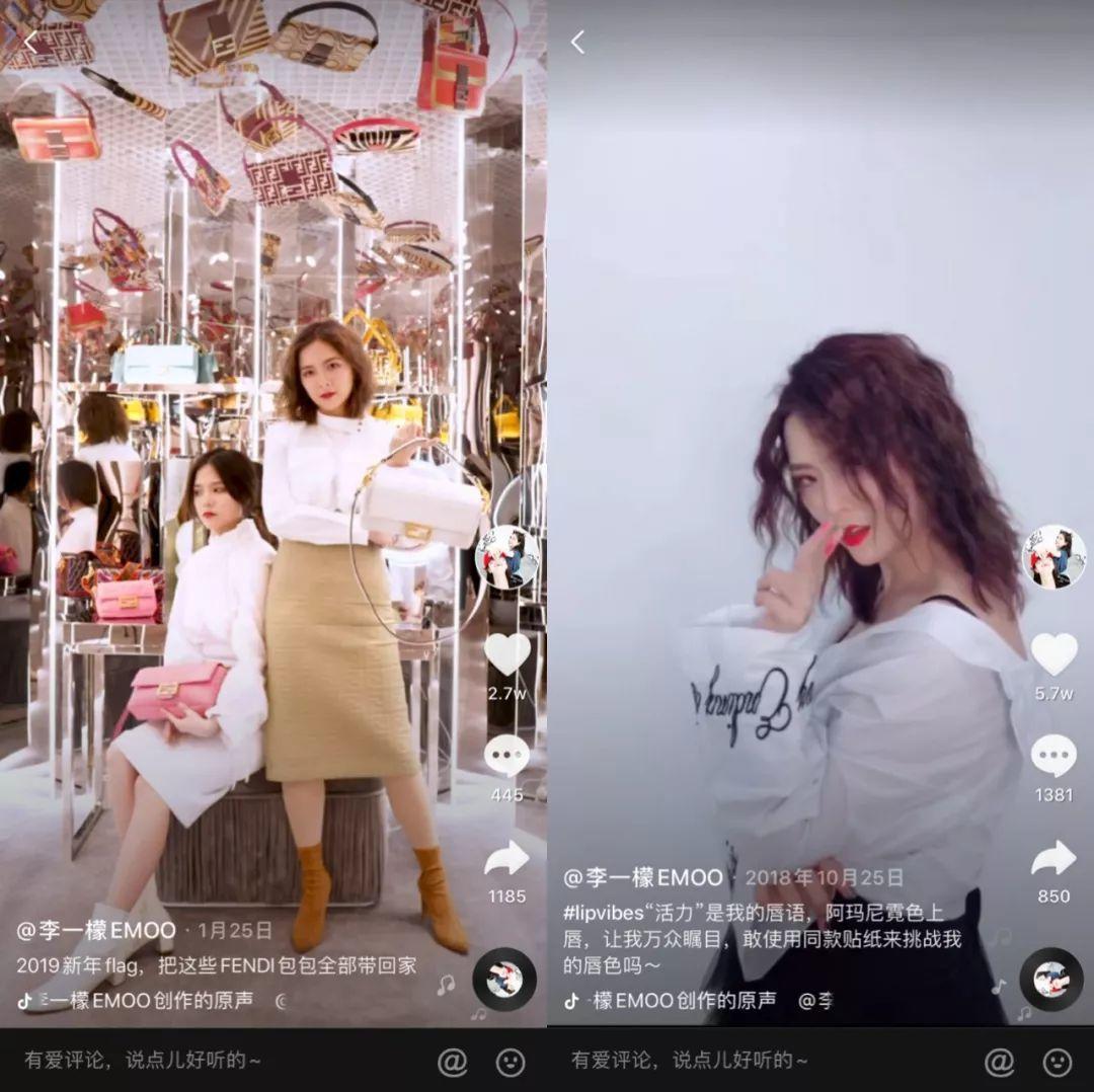 品牌是如何投放时尚美妆KOL的?