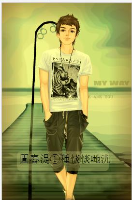深度解读QQ秀,为你洞察虚拟形象背后的人性插图