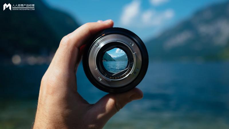 产品机会分析:眼前的机会是我们的机会吗?(原创)-汇美优普-热门搜索话题榜