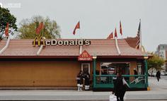 麥當勞自動點餐系統案例分析