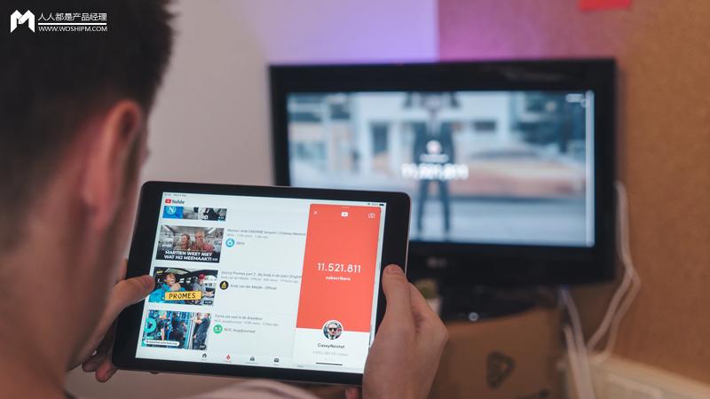 YouTube揭秘:5秒广告远比120秒赚得多