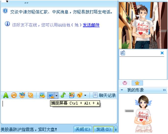 深度解读QQ秀,为你洞察虚拟形象背后的人性插图(5)