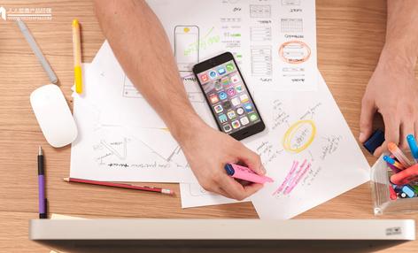 要想业务创新,先做好全链路拆解