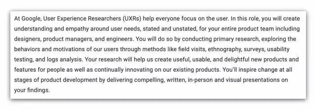 就业指南——5个用户体验职业发展方向
