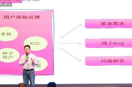 淘宝PMO彭鑫:为什么然而你的高效交付,却没有好的业务成果?