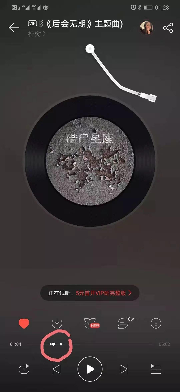 跟着梁宁学习产品-01
