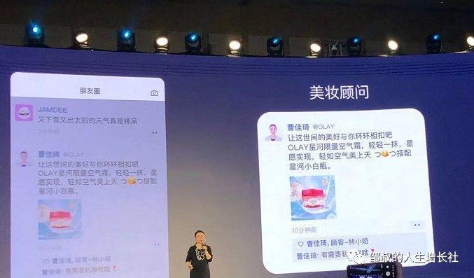 企业微信3.0给运营人、TOB行业带来了什么变化?