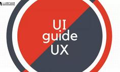 建议收藏:最全UI/ UX设计指南